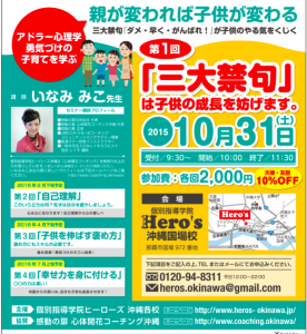スクリーンショット 2015-10-22 14.35.38