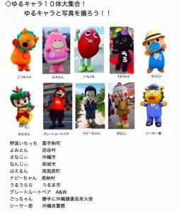 スクリーンショット 2015-12-03 22.19.36
