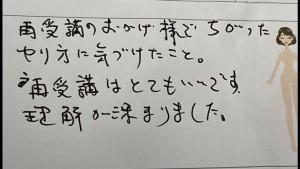 IMG_9630 2